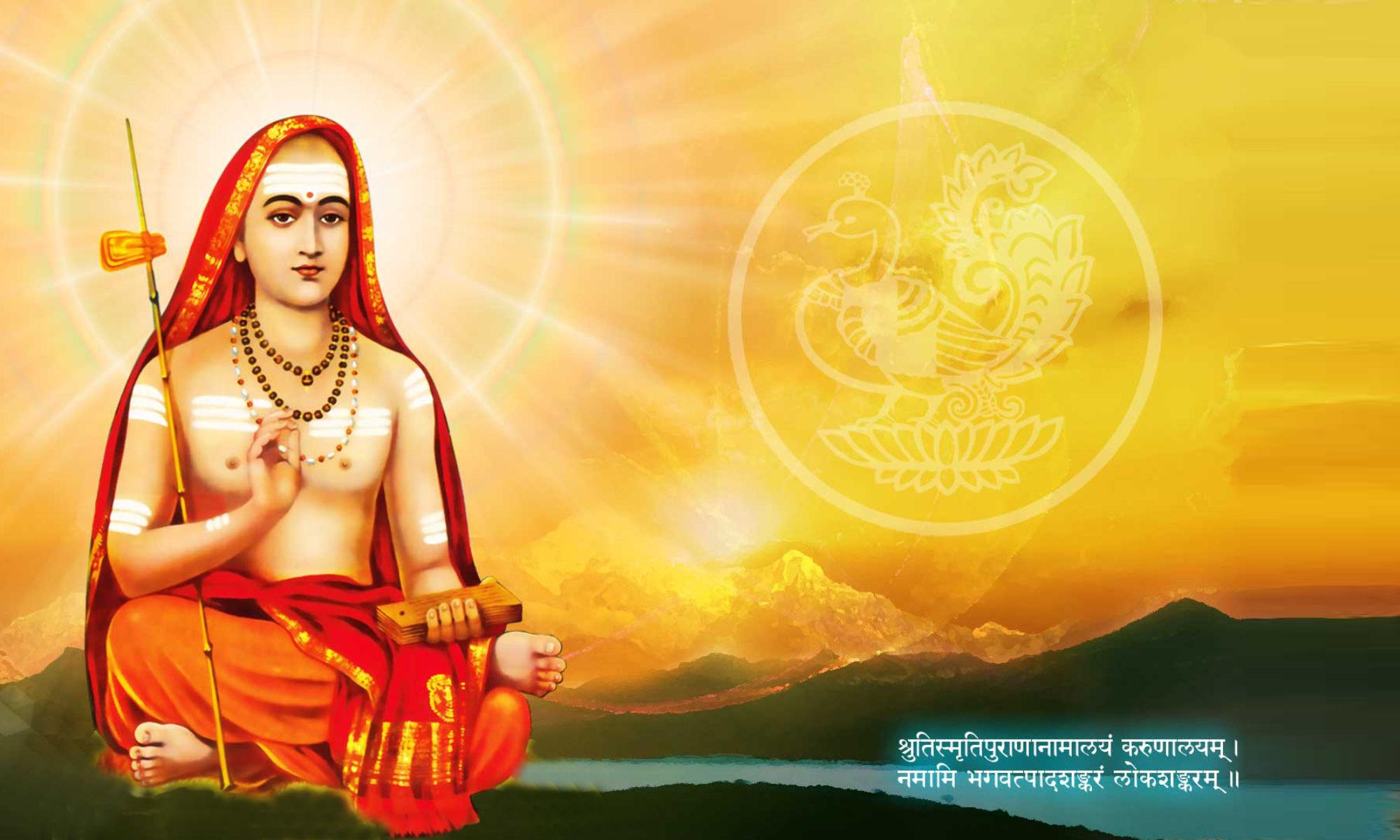 Shankaracharya Yoga Vedanta